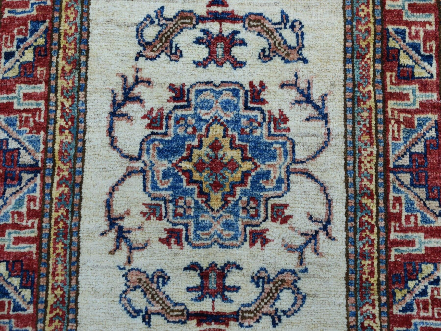 2 1 Quot X3 2 Quot Ivory Super Kazak Pure Wool Geometric Design